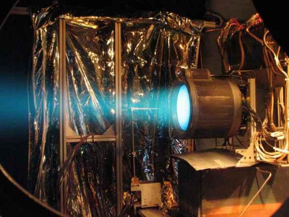 Ion engine test