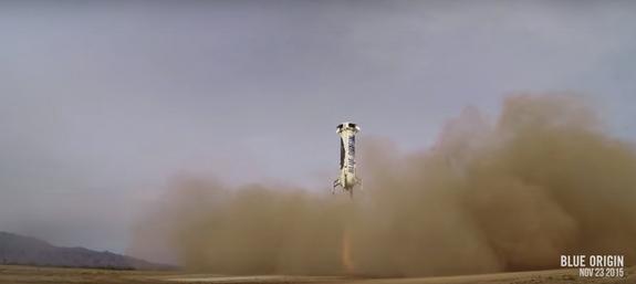 Shepard landing