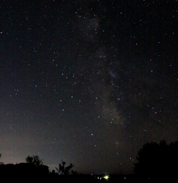 Sagittarius actual star field