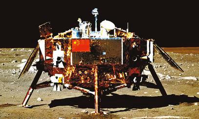 Chang'e 3 Lander on the Moon