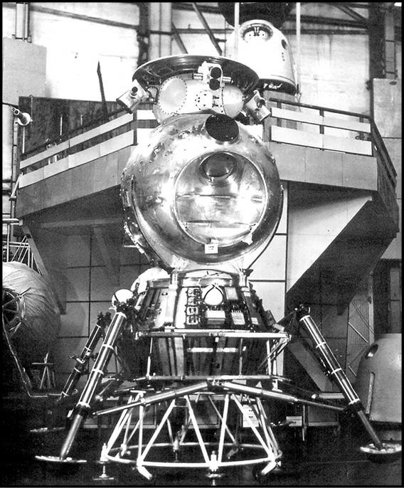 The LK Lander.
