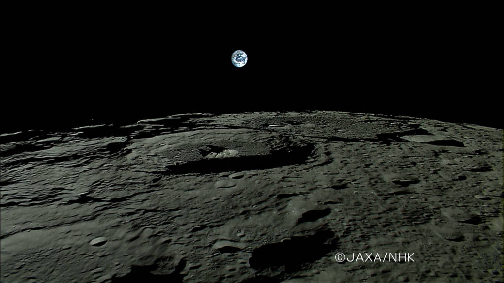 Moonscape photographed by JAXA (Japan) spacecraft Kaguya